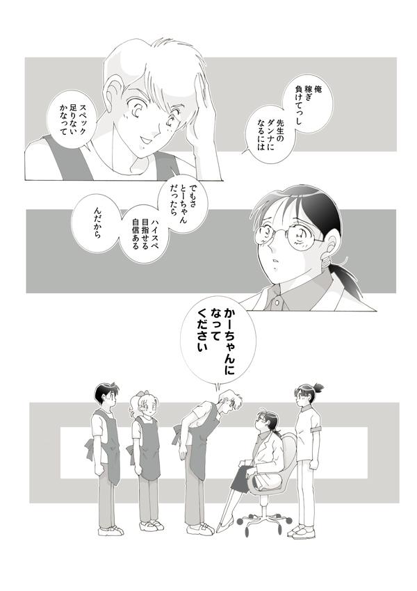 44-2-06.jpg