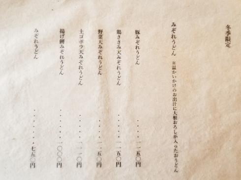 200104r1.jpg