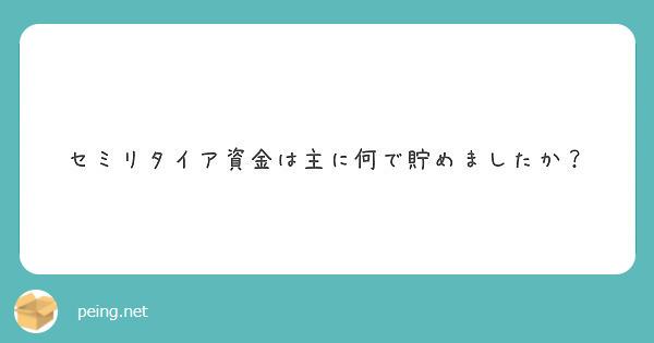 fc2blog_2019101023245649a.jpg