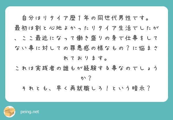 fc2blog_20191010232458784.jpg