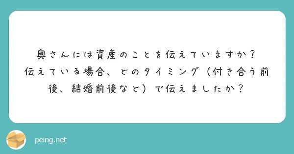 fc2blog_2019101023245901b.jpg