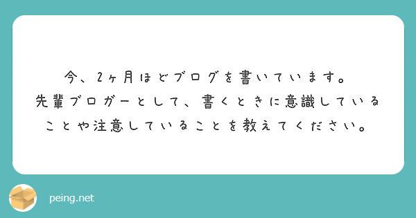 fc2blog_20191023150513dcd.jpg