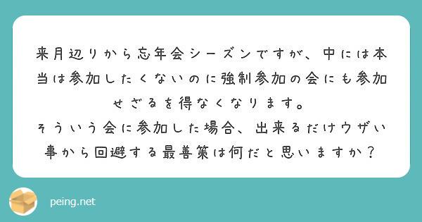 fc2blog_201911122300237b6.jpg