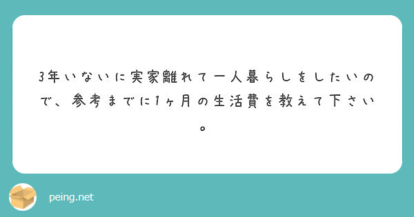 fc2blog_20191124223256f8d.jpg