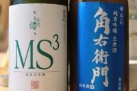 BL200527日本酒2IMG_4591