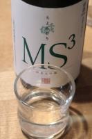 BL200527日本酒3IMG_4582