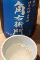 BL200527日本酒1IMG_4590