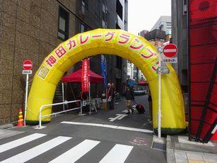 神田カレーグランプリ二日目 (1)