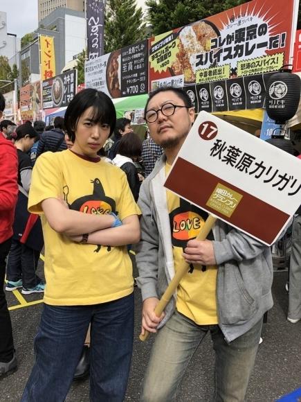 神田カレーグランプリ二日目 (11)