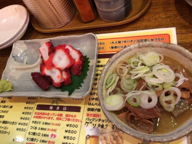 10ー22鈴芳@浅草 (2)