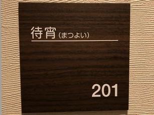 10-24大室玉翠 (46)