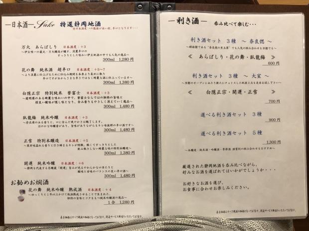10-24大室玉翠 (33)