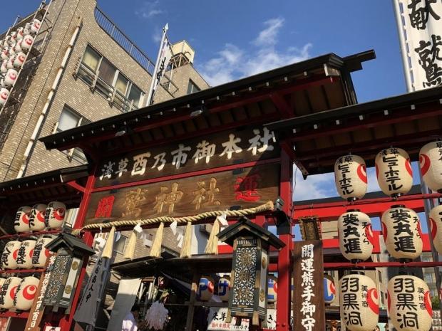 酉の市@鷲神社 (7)