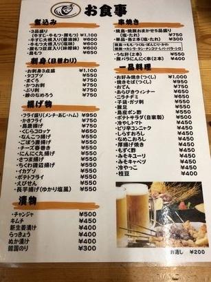昼飲み@もつくし (1)