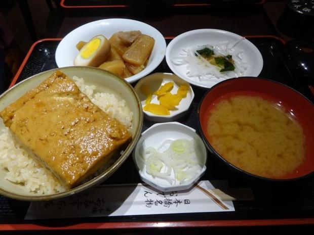 とう飯@お多幸SONY (1)