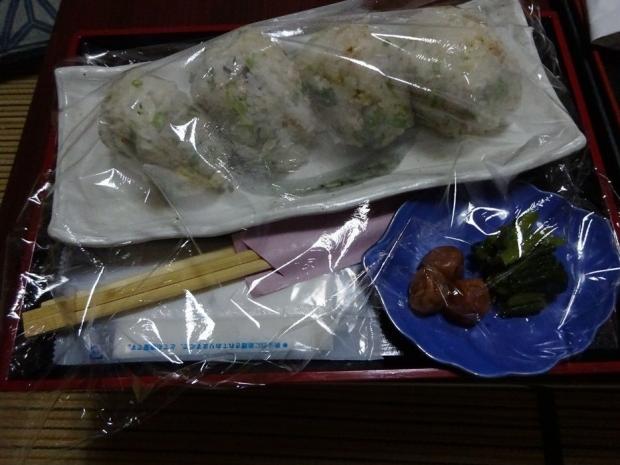 湯河原 (3)