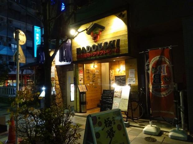 カドウシ@錦糸町SONY (1)