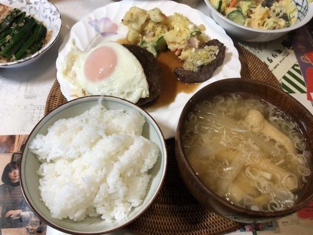 ミート矢澤ハンバーグ (3)