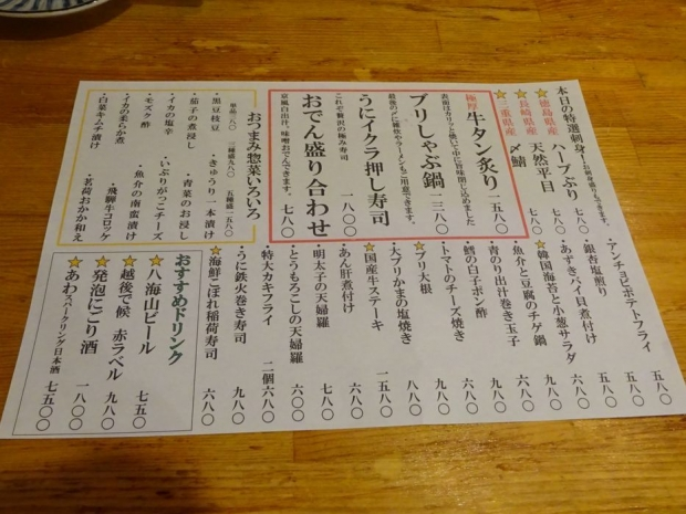 しゃばらむ (2)