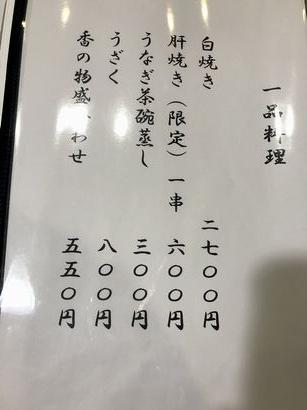 藤川@二宮 (1)