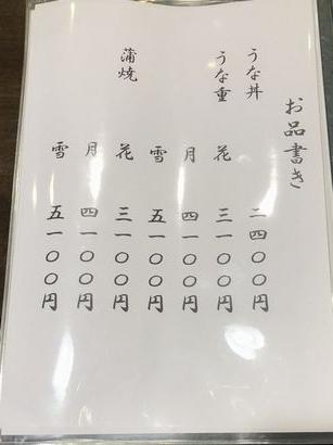 藤川@二宮 (2)