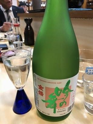 うきま@赤羽 (5)