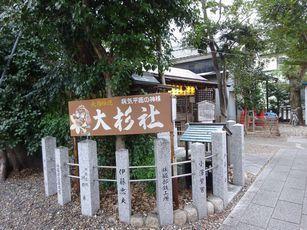 伊奴神社@名古屋 (7)