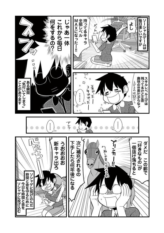 daiuchu_19.jpg