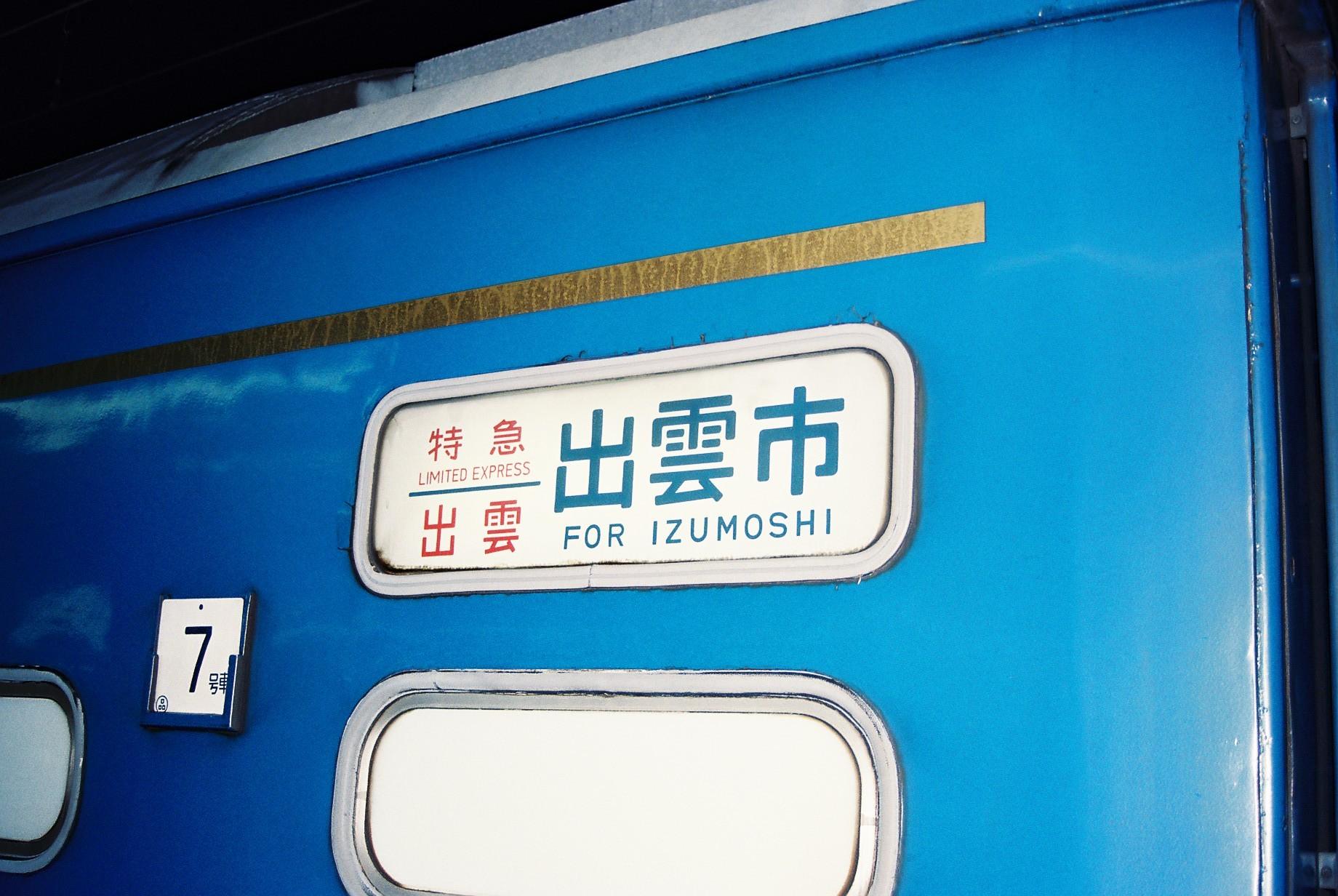 FH030024.jpg