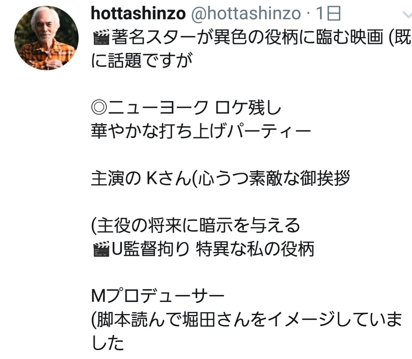 20191204212721ce3.jpg