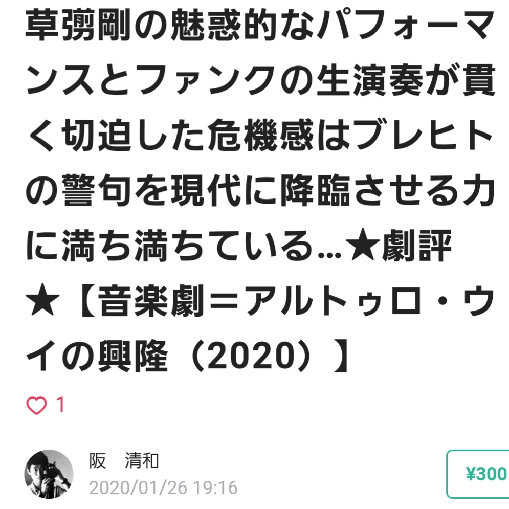 20200126215050c50.jpg
