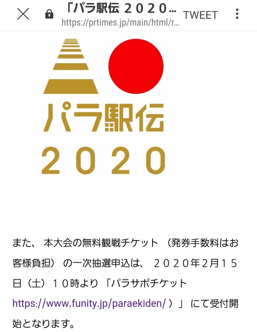 20200213230643de6.jpg