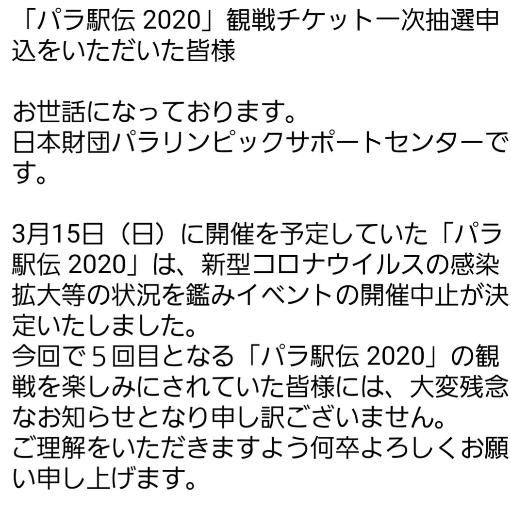 202002202039375ef.jpg