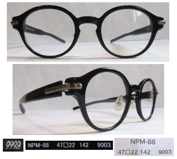 npm-88 9003 フォーナインズ