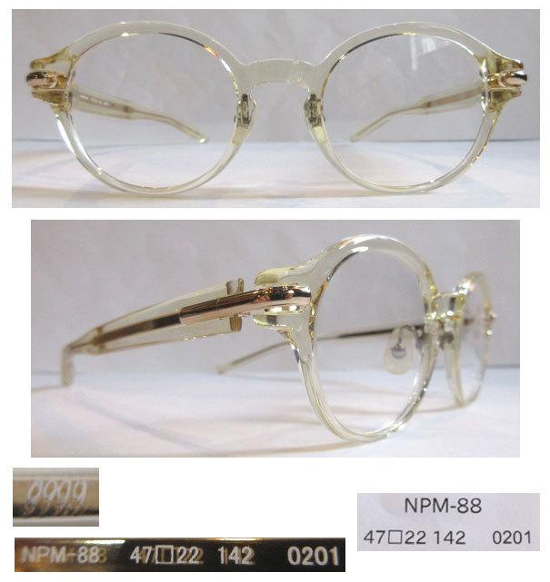 npm-88 0201 フォーナインズ