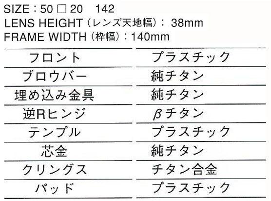npm-56 999,9 素材 サイズ