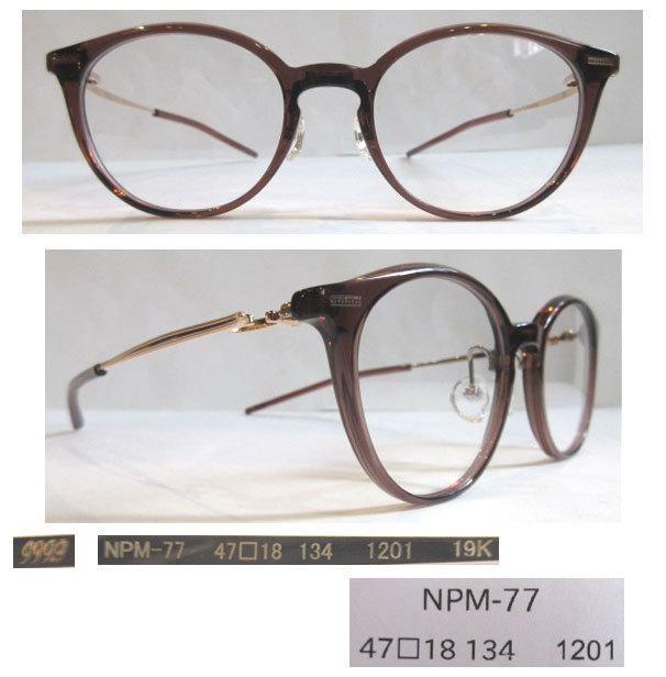 npm-77 1201 フォーナインズ