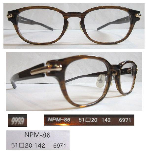 999,9 NPM-86 6971