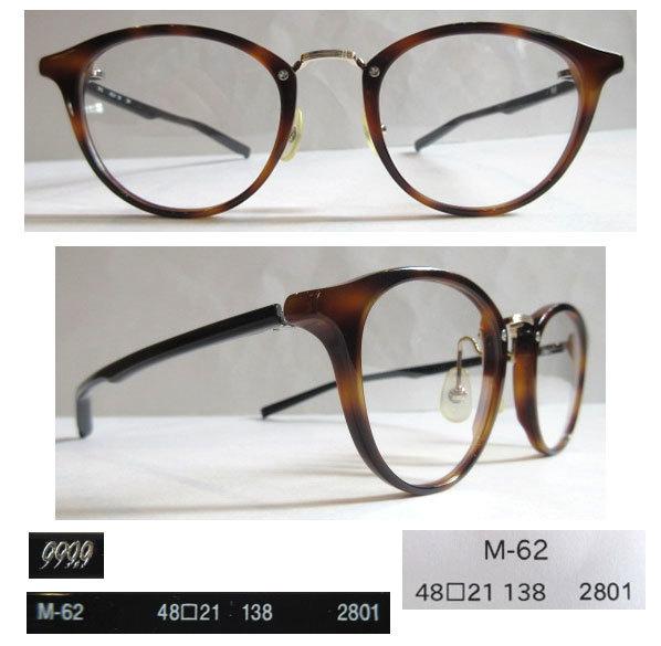 フォーナインズ M-62 2801