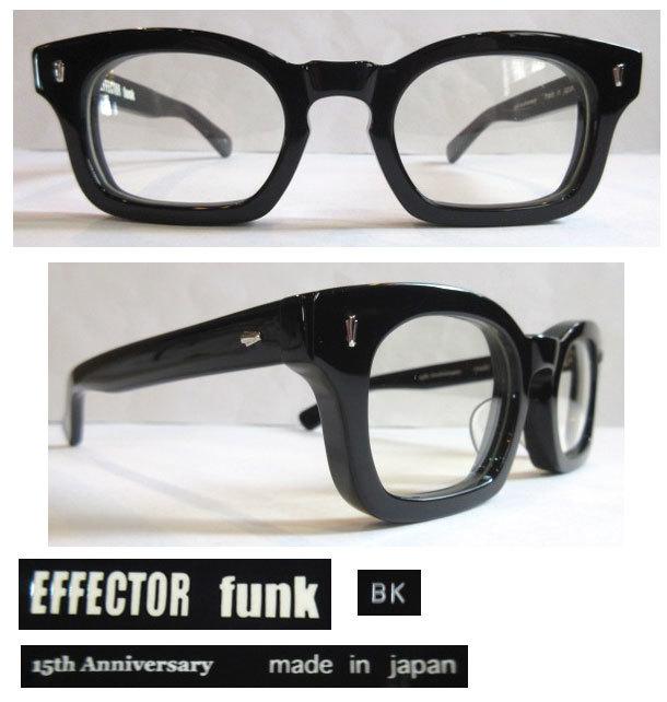 funk bk 15th