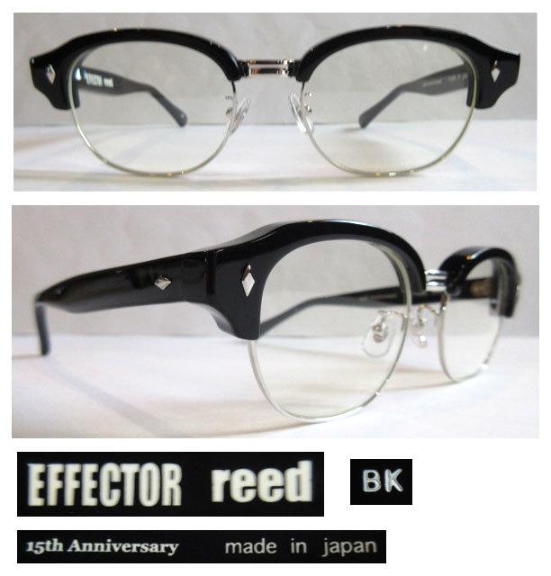 reed bk 15th