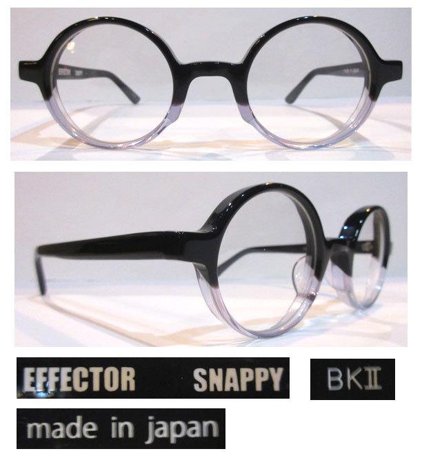 snappy bk2 effector