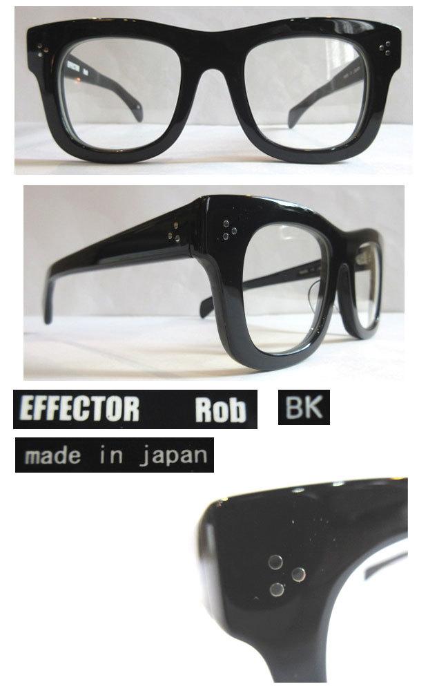rob bk effector