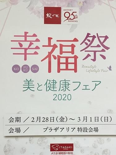 22-1_20200222105322611.jpeg