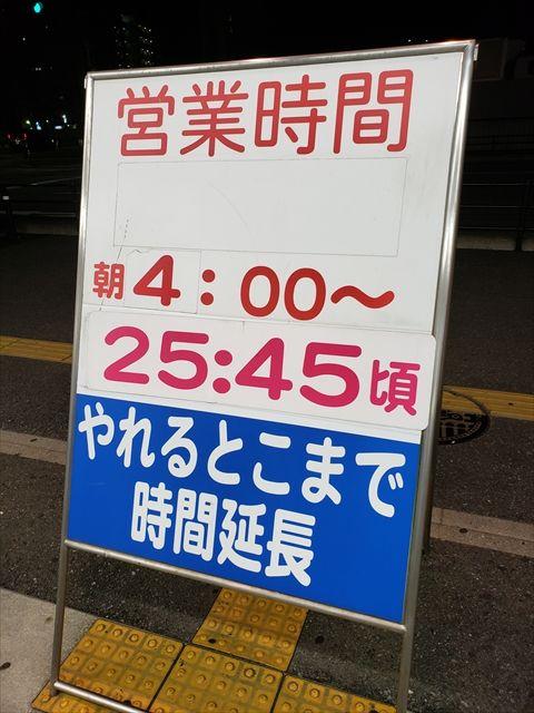20191022_201609_R.jpg