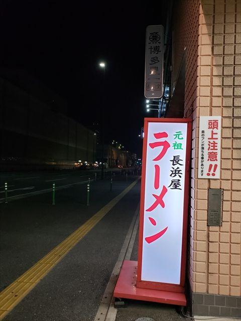 20191022_201614_R.jpg