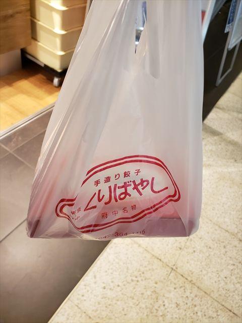 20191016_183933_R 匂いが気になるようでしたら袋二十重にしますよとかわいい店員さんが。大丈夫と