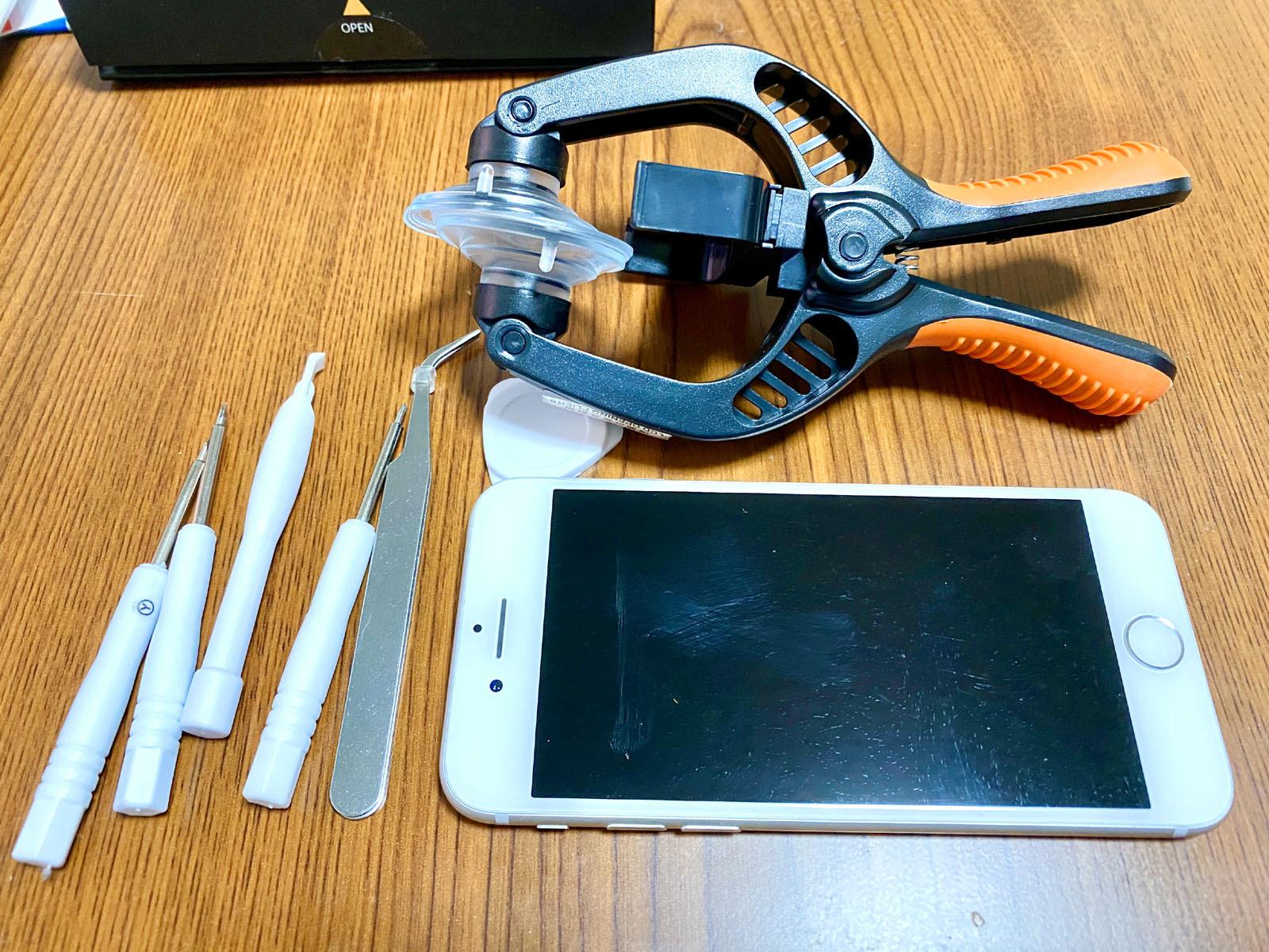 工具を確認