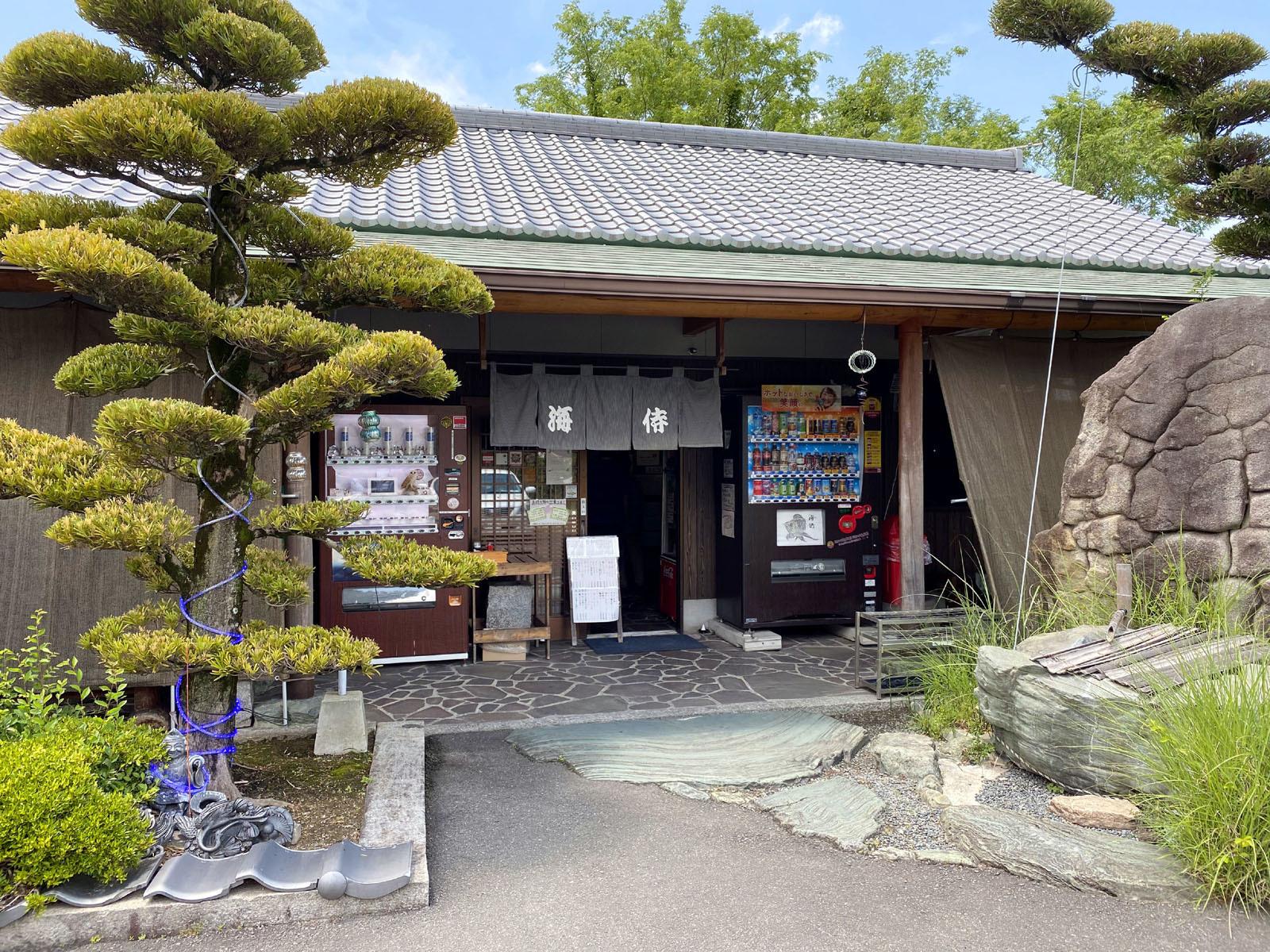 海侍店舗入口