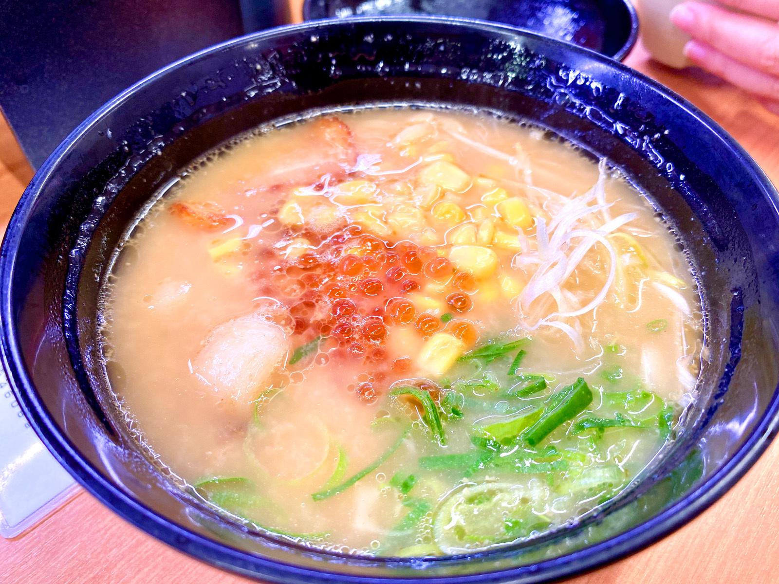 北海味噌ラーメン 330円(税抜)